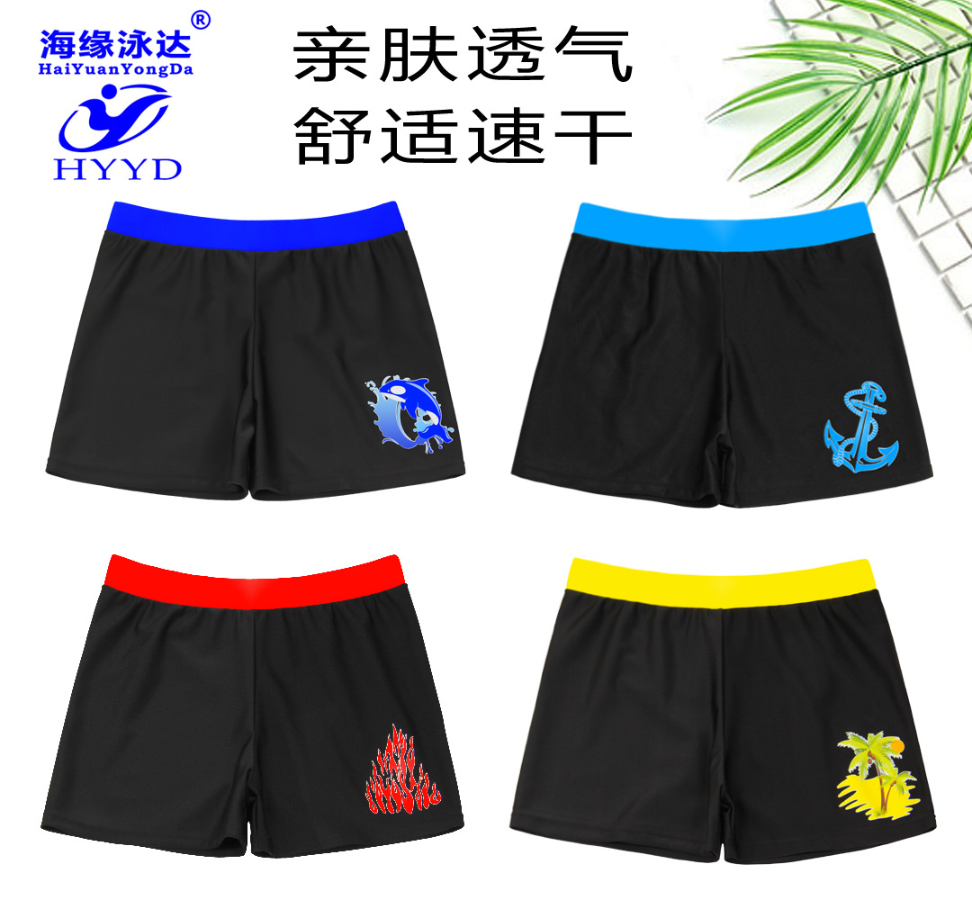 CHILDREN'S Swimming Trunks 2019 New Style CHILDREN'S Cartoon Printed Boxer Swimming Trunks BOY'S Quick-Dry Breathable Hot Spring
