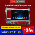 Junsun V1 Android 10 ИИ Голосовое управление 4G DSP автомобильное Радио мультимедийный плеер видео для Honda Civic 2005 2006 2007 2008-2010 2011 навигация магнитола No 2din ...