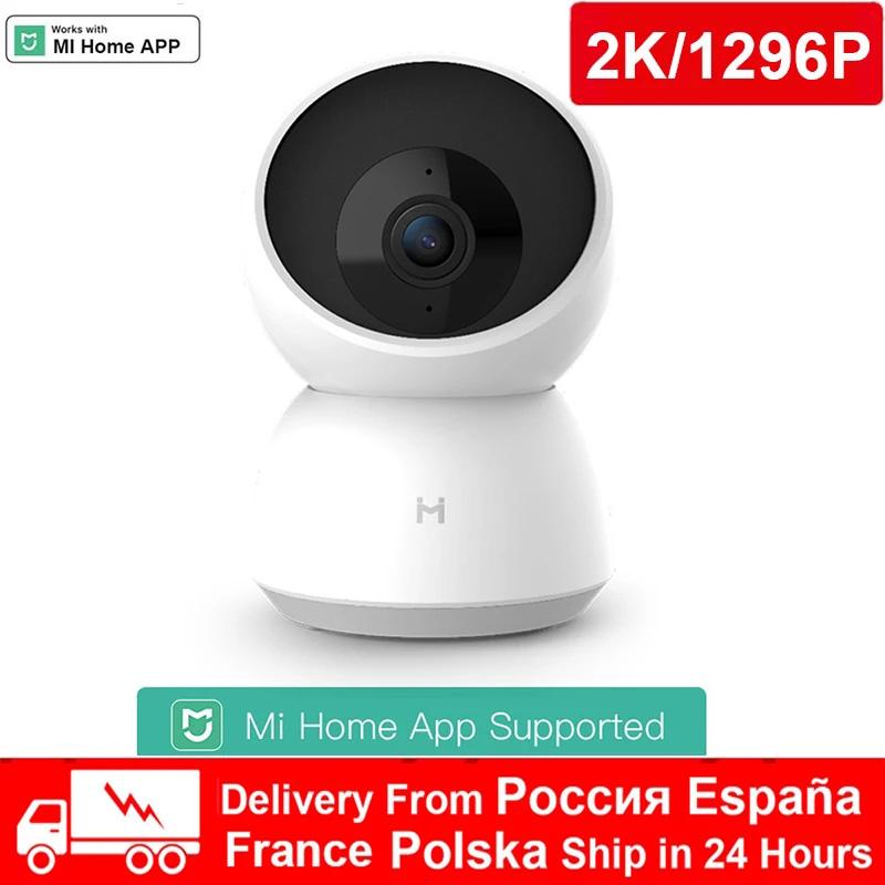 Xiaomi 2K Smart Camera 1296P 360 Angle Wifi Night Vision Webcam Video Camera Baby Security Monitor For Xiaomi Mijia Mi Home APP