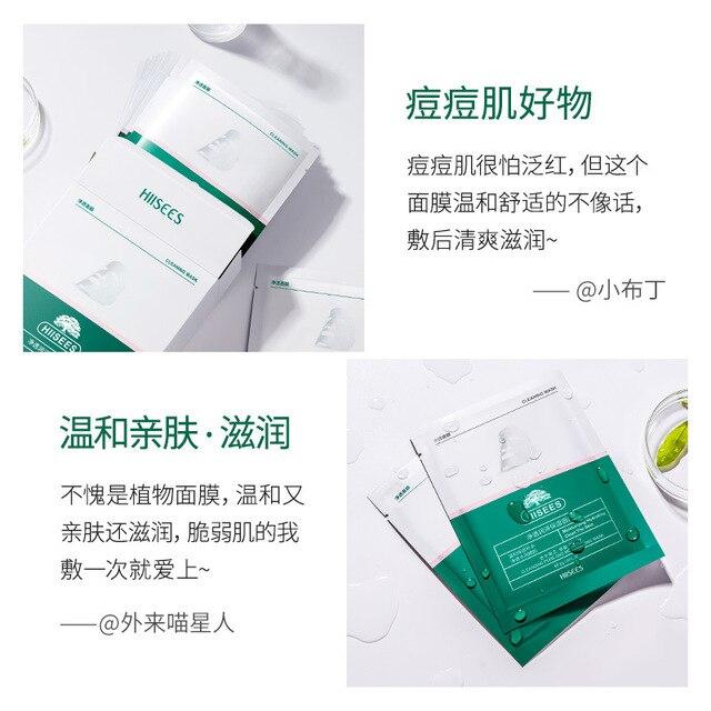 korean face mask Moisturizing Mask 25G Refreshing sheet mask Nourishing facial mask Oil-control Acne Treatment repair 4
