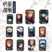 Jujutsu Kaisen Anime Character Acrylic Keychain Pendant Double-sided Transparent Cartoon Gift