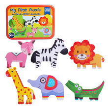 Kids Puzzle Toy Cartoon Animals Learning Education Wooden Toys 6 in 1 Educational Toy with Iron Box For Children Birthday Gift simingyou puzzle children s shoes wear shoelaces learning education wooden toys for kids christmas gift qzm13 drop shipping