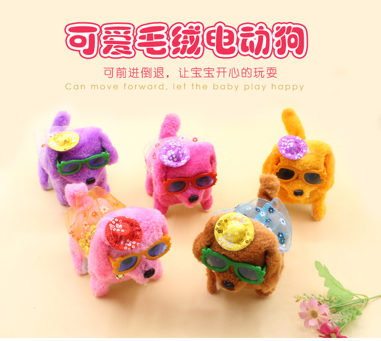Stall Hat Eyes Dao Tui Gou Will Liang Hui Call Will Go Move Children Toy Dog Plush Simulation Of Dogs Electric