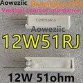Aoweziic 1 шт./лот керамический 12W51R цементный резистор 12 Вт 51Ohm 12W51RJ 12 Вт 51RJ 12 Вт 51R 12w51Ω J 12W51 Ом 5% вертикальный резистор