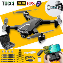 TUCCI GPS remote control drone 5G4K dual HD camera professional aerial photography WIFI FPV brushless motor RC quadcopter travel