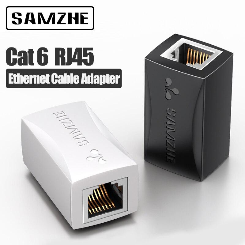 SAMZHE Ethernet кабель адаптер 8P8C RJ45 Lan кабель удлинитель Разъем для подключения к Интернету женский