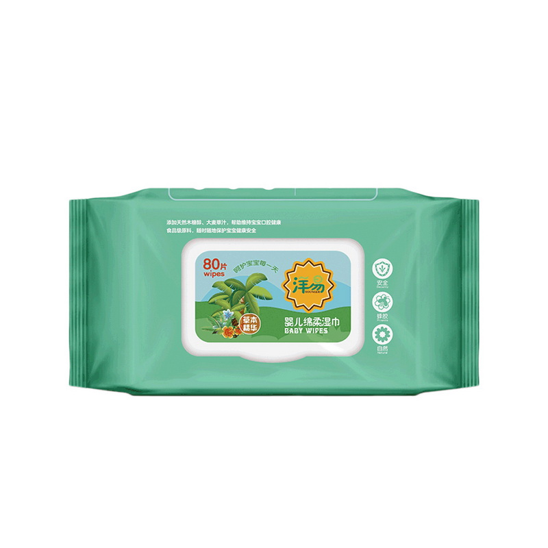 (1Pack 80 Pcs) Sensitive Wipes Without Alcoholic Wet Paper Wipes Fragrance Free