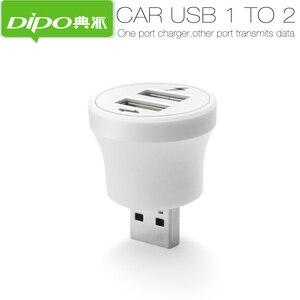 DIPO 2 Port USB Hub Mini USB 1