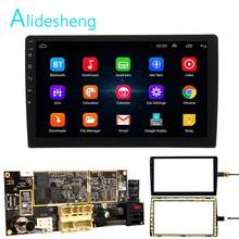 2din Android 8.1 carte mère 9/10 pouces autoradio GPS Navigation wifi SWC USB ecran tactile 1G + 16G pour universel Hoxiao CARLAOER(China)