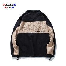 2019 autumn New Retro Jackets Men Chinese character print Fashion Pull