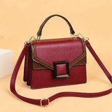 Mododiino Patchwork Crossbody Bag Women Flap Mini Purses And Handbags New Elegant Shoulder Messenger DNV1225