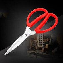 Nożyczki do szycia wycinania nożyce krawieckie nożyczki nożyce narzędzia do haftu krzyżykowego nożyczki biurowe akcesoria tkanina DIY Handmade