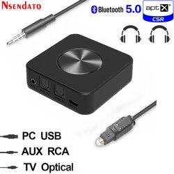 Dual Link Bluetooth 5.0 Transmitter Receiver CSR8675 Aptx HD LL Adapter 3.5mm/SPDIF/Digital Optical Toslink for TV Car Speaker