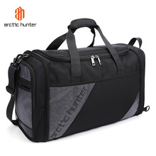 ARCTIC HUNTER Multifunctional Travel Hand Luggage Bag Duffle