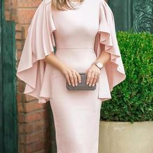 Short Mother of the Bride Dresses 2019 w