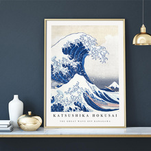 Hokusai The Great Wave Poster Katsushika Hokusai Exhibition Canvas Painting Print Picture Vintage Wall Bedroom Home Decoration
