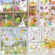 Glücklich Ostern Bunny Ei Elektro Aufkleber Fenster Glas Keine Kleber Kühlschrank Aufkleber Hause Dekoration Mall Ostern Wand Aufkleber