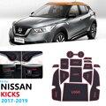 Противоскользящий резиновый подстаканник для Ниссан кайк 2016 2017 2018 2019 Коврик для двери аксессуары для автомобиля 14 шт./с