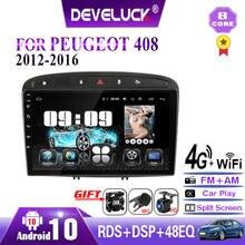 Автомагнитола 6g + 128g android 100 для peugeot 308 308sw 408