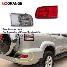 Светодиодсветильник Предупреждение пы для заднего бампера Toyota Land Cruiser Prado 2003-2008 LC120 2700 4000