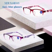 2020 ульсветильник и ультрамягкие очки для чтения с защитой