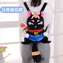 Bag Onmyoji Plush-Doll Anime Cosplay Gift Birthday Black Xmas Game Two-Styles Backpack