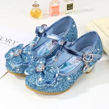 Toddler Girl Snow Queen Sequin Leather Shoes Little Kid Leat
