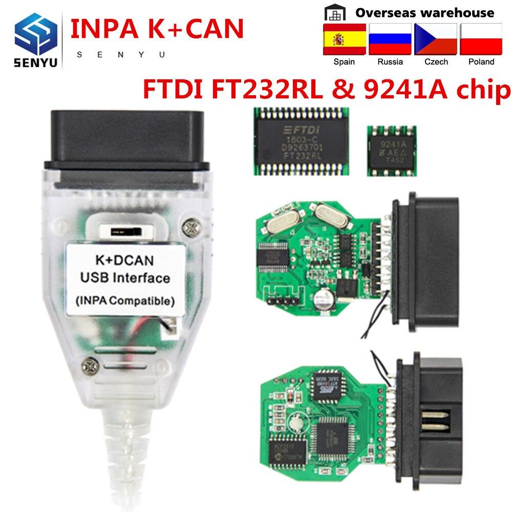 INPA для BMW K + DCAN переключатель FTDI FT232RL чип 9241A чип OBD OBD2 диагностический инструмент INPA K + CAN USB диагностический сканер с переключателем