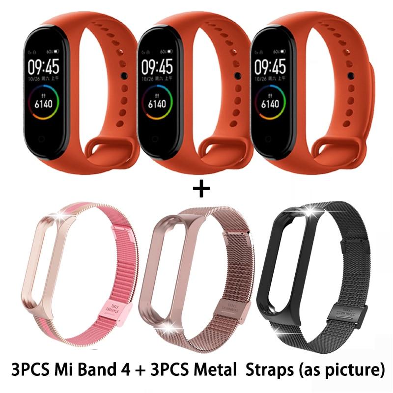 3PCS Band add 3 M.