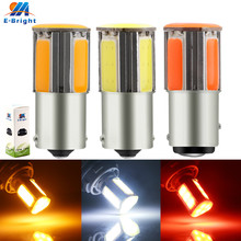 50pcs LED Turn Light S25 COB 24 SMD P21W BA15S 1156 BAU15S PY21W 1157 bay15d P21/5W Car 12V DC 420Lm white red amber mix color