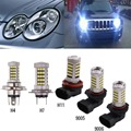 Новинка, 1 шт., 12V 63 светодиодный автомобильный светильник H4 H7 H11 9005 9006 прочный длительный срок службы с высокой яркий полезные Автомобильная ...