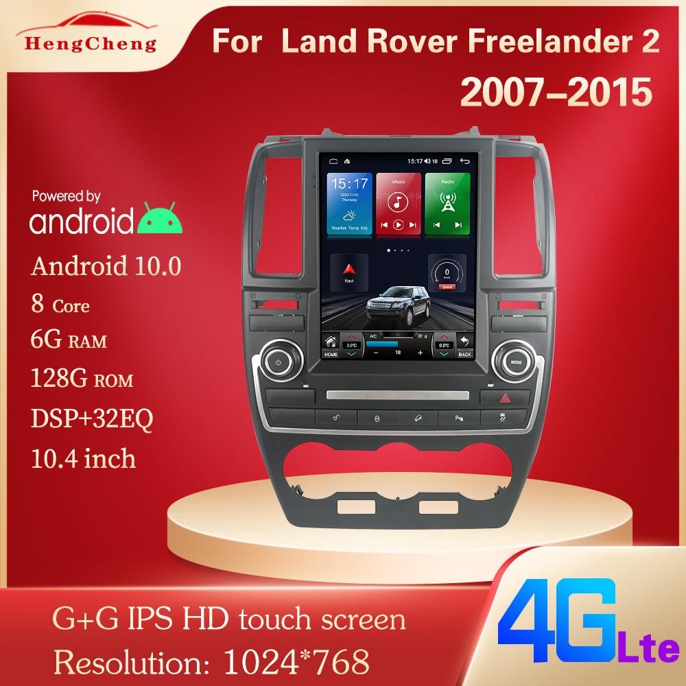 Para 2007-2015 land rover freelander 2 smart carro multimídia player de vídeo freelander 2 gps navegação rádio 4g versão android 10
