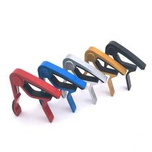 Guitar Capos Aluminum Alloy Quick Change Guitar Ukulele Capo Acoustic Folk Guitar Capo Tone Tuning Clamp Clip Guitar Accessory