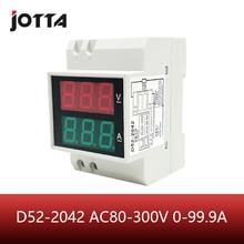 цена на Din rail Dual LED display Voltage and current meter Din-rail voltmeter ammeter range AC 80-300V 0.1-99.9A