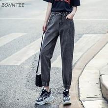 Calças de brim femininas harem escola solta na moda elástico das mulheres calças de moda all match estilo coreano simples tornozelo comprimento harajuku