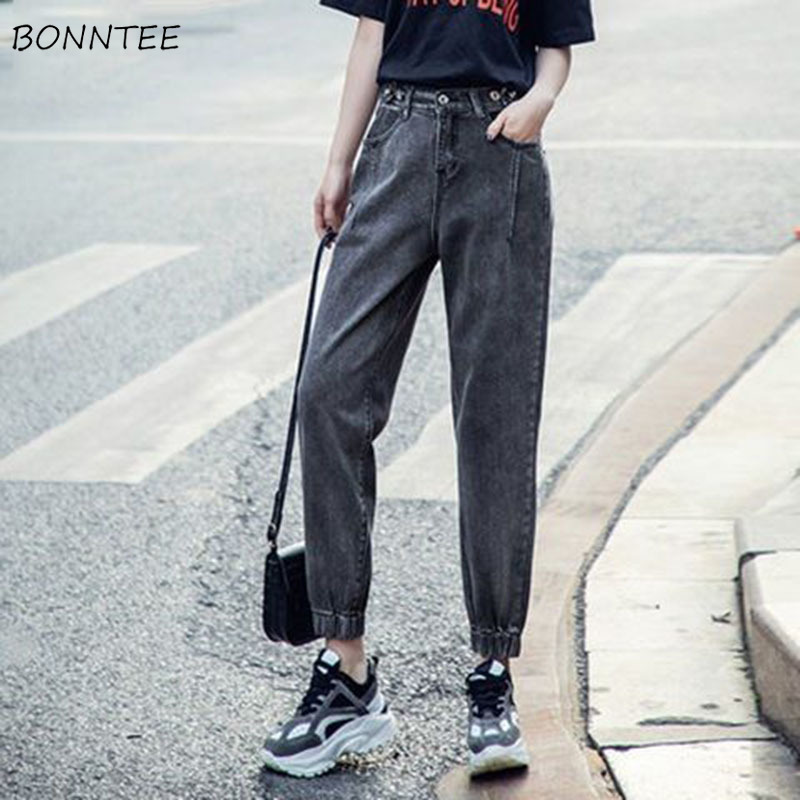 Jeans Women Harem Loose School Trendy Elastic Womens Fashionable Trousers All-match Korean Style Simple Ankle-length Harajuku