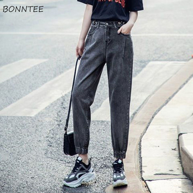 Jeans Women Harem Loose School Trendy Elastic Womens Fashionable Trousers All match Korean Style Simple Ankle length Harajuku