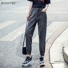 Pantalones vaqueros holgados para mujer, Pantalón elástico, a la moda, para la escuela, estilo coreano, Harajuku, sencillo, que combina con todo