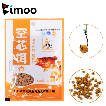 Bimoo Bag Red Fishing Bait Insect Protein Bait