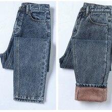 купить Autumn Winter Jeans High Waist Jeans Woman Warm Thick Fleece Jeans For Women Mujer Plus Velvet Denim Pants Pantalon Femme по цене 1690.15 рублей