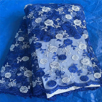 High-end French embroidered lace fabric for wedding dress Nigeria 3d lace fabric has eight colors HX588-1