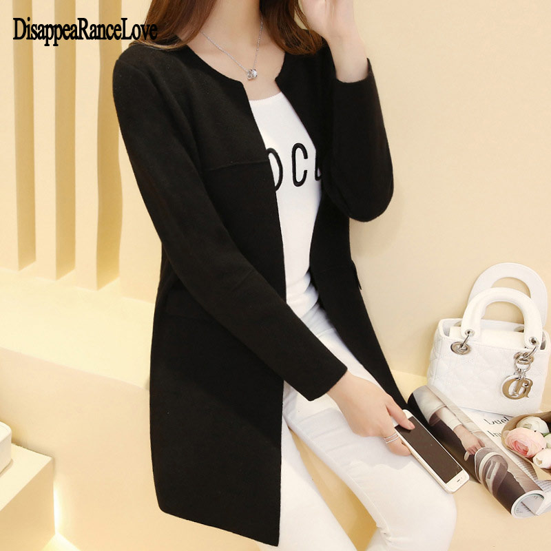 Spring Autumn Women Knit Sweater Cardigan Sweater  Coat Loose Large Size Long Sweater Cardigan Female Shawl Outerwear 5 Colors