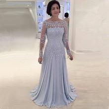 Светло голубые платья с длинным рукавом большие размеры для