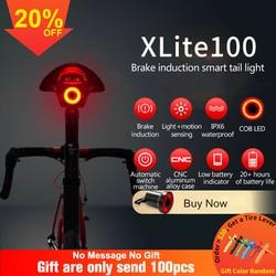 Xlite100 자전거 손전등 자전거 후면 조명 자동 시작/중지 브레이크 감지 ipx6 방수 led 충전 사이클링 미등