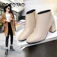 Short Boots Female Joker Lag Of New Fund Of 2019 Autumn Winters Is Thick With Side Zipper High-heeled Boots Martin32 цена