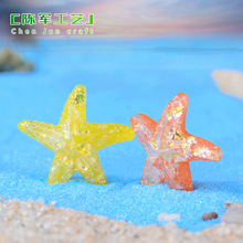 Miniature Garden Decoration Accessories Resin Starfish Figurines Fish Tank Home Micro Miniatures Supply