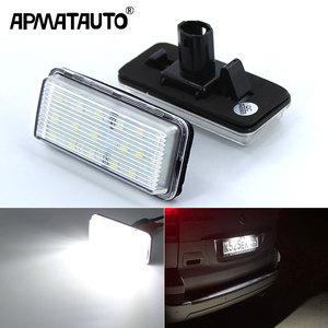 Image 1 - 2Pcs No Error Canbus Car LED Number License Plate Light for Toyota Land Cruiser 100 200 Prado 120 Reiz 4D Mark X Accessories