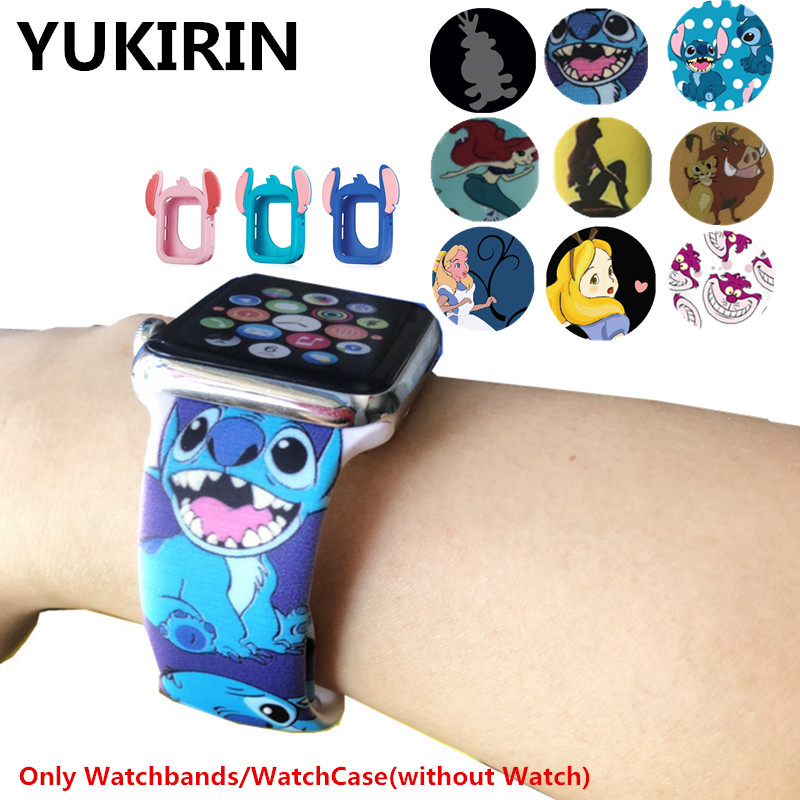 YUKIRIN Cartoon Stitch Lion King Little Mermaid Silicone Sport Band For Apple Watch Series 5 4 3 2 1 Wrist Strap Case For IWatch