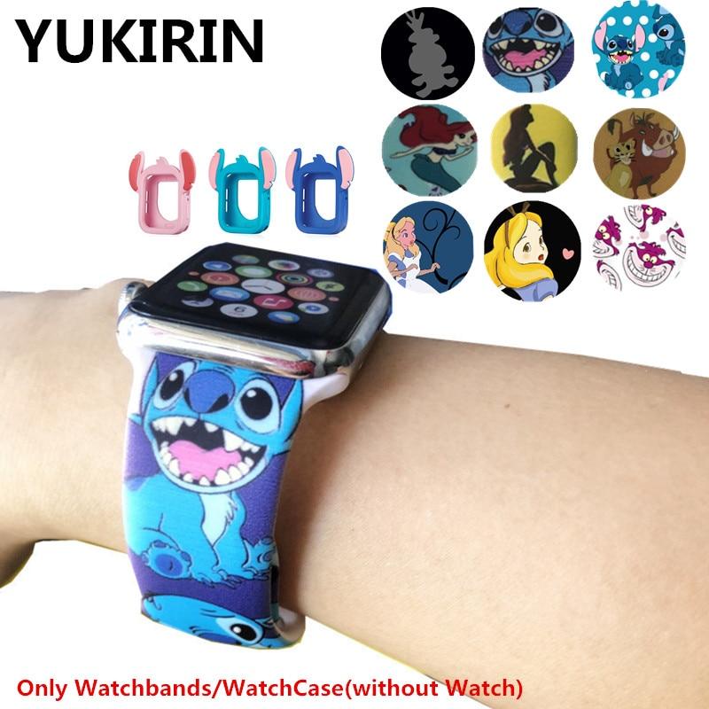 YUKIRIN Cartoon Stitch Lion King Little Mermaid Silicone Sport Band For Apple Watch Series 5 4 3 2 1 Wrist Strap Case For IWatch