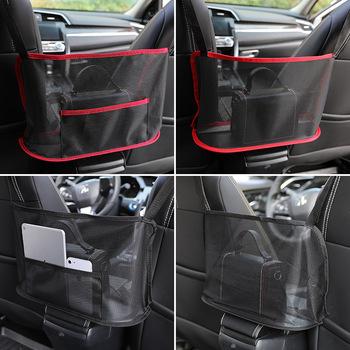 Kieszeń na siateczkę samochodową wieszak na torebki przechowywanie za fotelem samochodowym między siedzeniem przechowywanie Pet Net Barrier Dog Net Barrier akcesoria do wnętrz samochodowych tanie i dobre opinie DEDOMON CN (pochodzenie) Pudełko torba do szczeliny w fotelu Middle seat 40cm*26cm*15cm Storage bag 125-230g black
